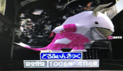 【MF2】ALL12ピンクグジラで殿堂入り達成!【企画】