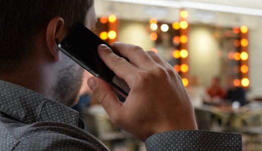 電話営業で成約率を上げるために心がけている5つのこと