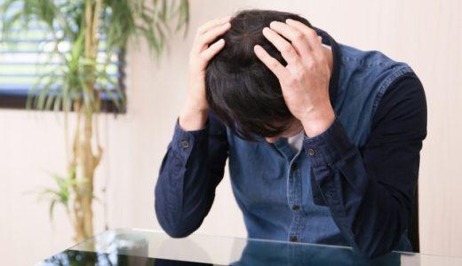 ブログが書けない、自信を失っているときに見ると心が安定する9選