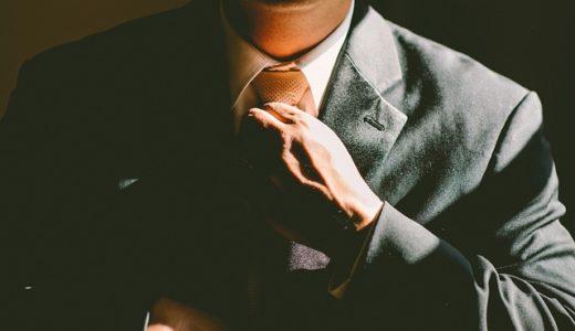 【体験談】キャバクラのボーイ(黒服)の仕事内容は?よくある質問に回答していく。