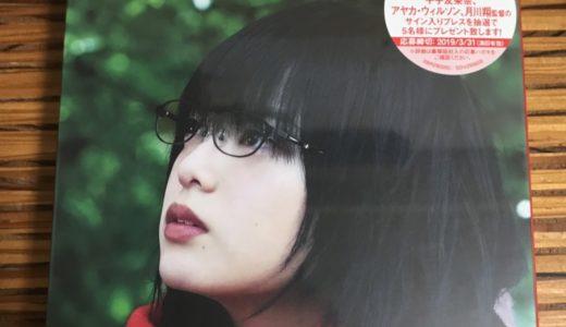 映画『響 -HIBIKI-』のあらすじ(ネタバレ)と感想